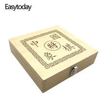 Easytoday Chinese Chess Games Set Solid Wooden Pieces Synthetic Leather Cloth Soild Wood Box Gift