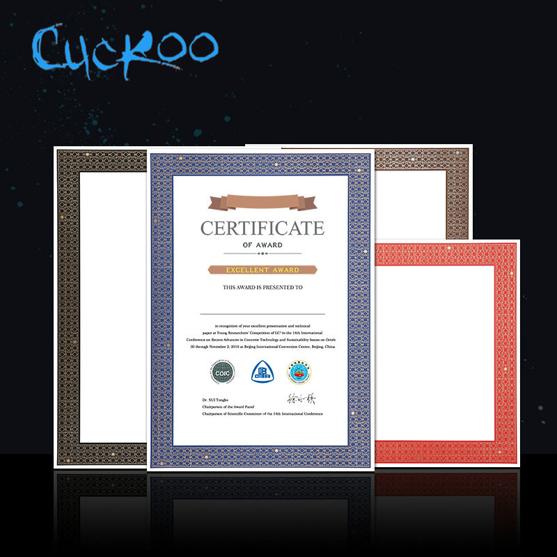 Cuckoo 1pcs Award Certificate Production Training Certificate Core Custom Stamping Certificate Paper A4 Printable Kraft Paper