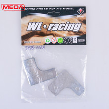 Wltoys Parts 12428 RC Car Spare Parts 12428-0068 Shock Adjustment ring Clump weight RC Car Upgrade Accessories Balance Weight