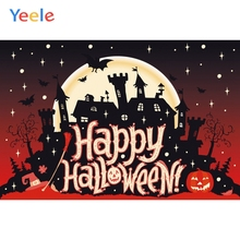 Yeele Halloween Wallpaper Castle Pumpkin Glitter Bat Photography Backdrop Personalized Photographic Backgrounds For Photo Studio