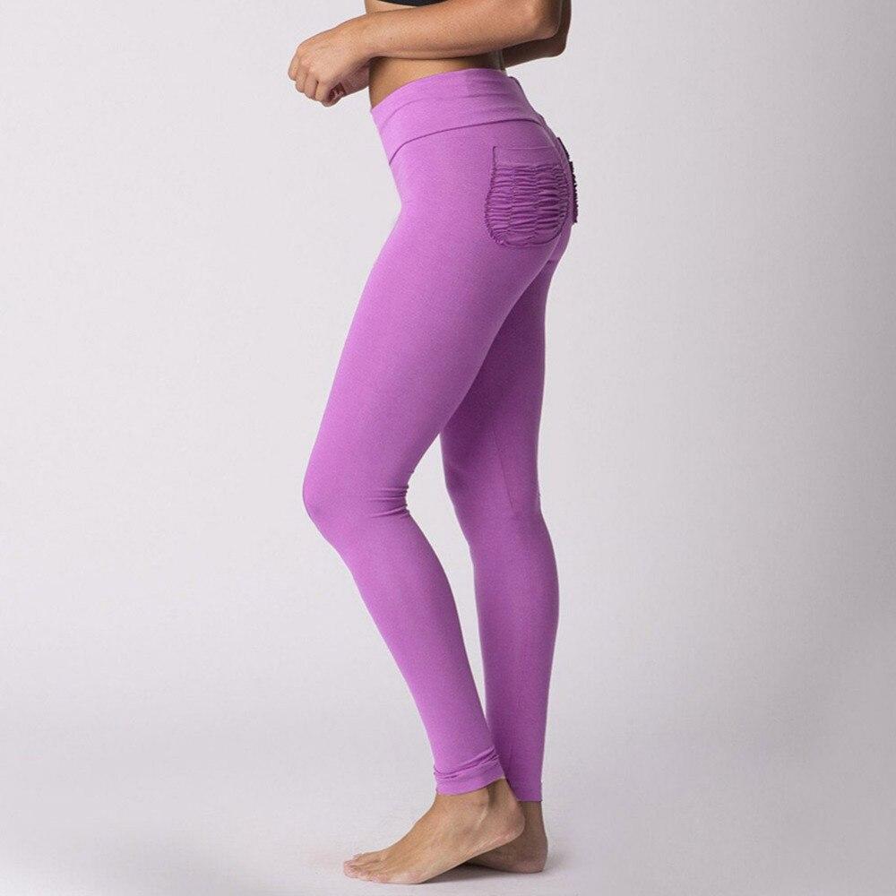 Yoga Pants High Elastic Fitness 1