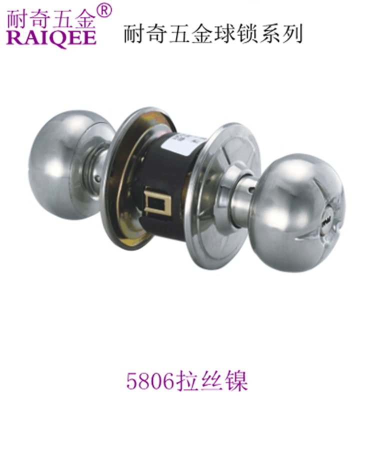 ФОТО Factory outlets] Ball odd-resistant locks the toilet room door locks lock circular copper conductors and copper computerized key