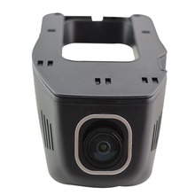 Digital Night Vision Dash Cam