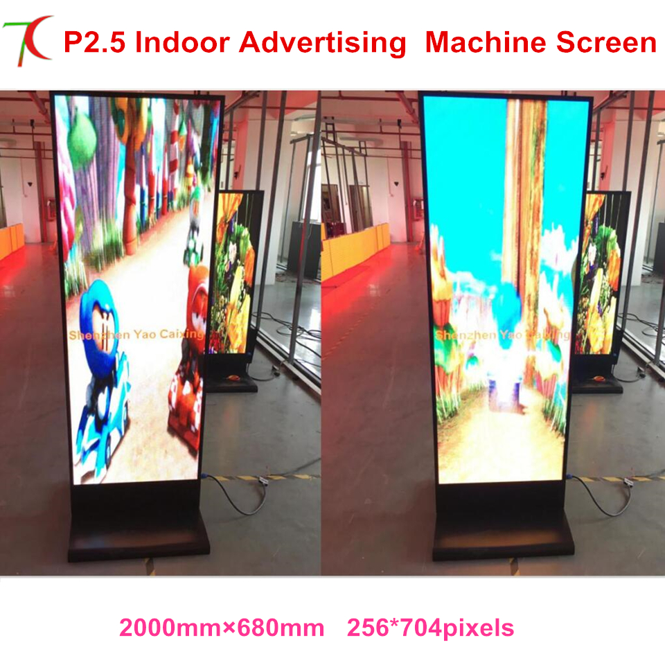 Xxx P2.5 Indoor Vertical Advertising Machine Metal Cabinet Advertisement Machine Led Display Poster