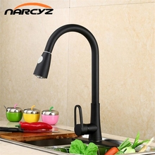 European classic pull out  black hot and cold mixed faucet copper welding paint kitchen faucet XT-61