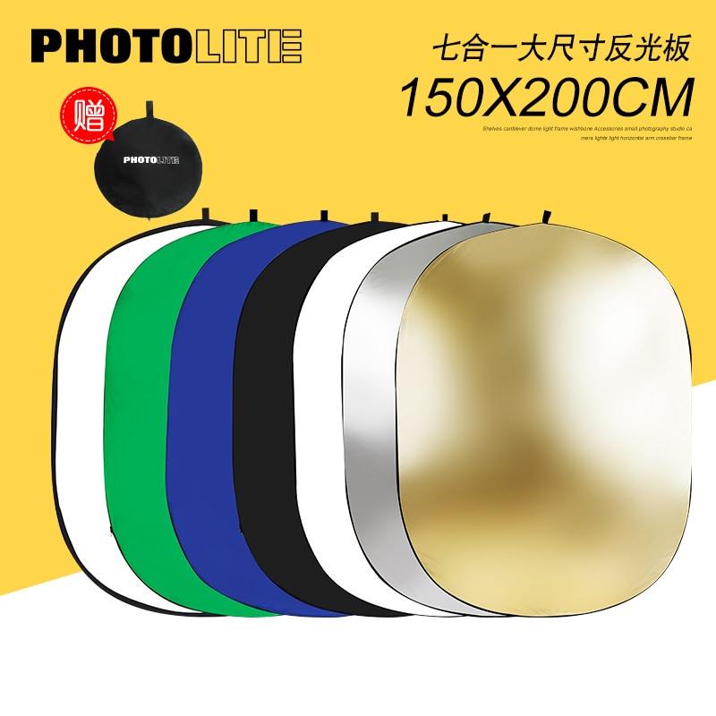 150*200 cm sept en un fond réfléchissant 7 en 1 plaque réfléchissante panneau réflecteur Portable plaque
