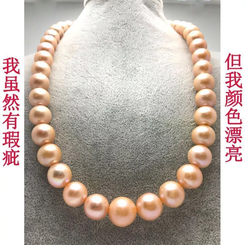 huge 12-15mm south sea round gold pink pearl necklace 18inch 925shuge 12-15mm south sea round gold pink pearl necklace 18inch 925s