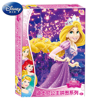 Disney 100 Pieces Boxed Frozen Princess Cars Puzzles Children Early Baby Paternity Educational Paper Toys