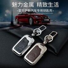 Leather car Key fob case cover wallet for Lexus IS250 RX270 RX350 RX300 CT200H ES250 ES350 RX NX GS keychain Ring key holder bag