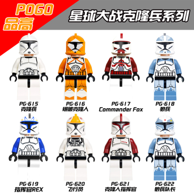 160PCS 20SETS PG8002 Building Blocks The Force Awakens Clone Trooper Commander Fox Rex Bricks