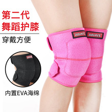 Adult Female Sports Dance Knee Kneel Down Special Yoga Randsome Male Sponge Thickening Equipment