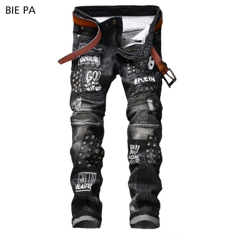 2018 US/EU style new men jeans denim fear of god jeans high quality fashion jeans men #5 ...