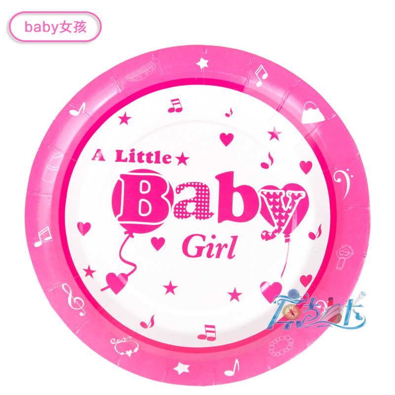 9inch 6pcs Paper Plate Little Baby Girl Boy Shower child kids birthday party paper plate 9inch printing round plates in Disposable Party Tableware from Home Garden