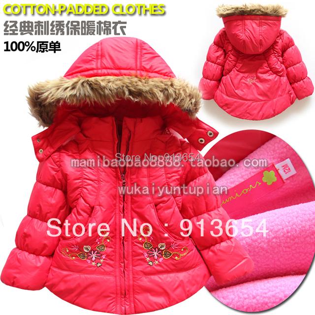 Frete grátis varejo novo 2014 crianças menina outerwear crianças amassado jaqueta de inverno quente casaco cardigan