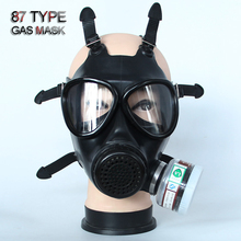 87 type gas Full mask Non military Respirator Gas mask high quality rubber High definition safety mask 4 toxic gas filters