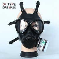 87 type gaz masque complet Non-militaire respirateur masque à gaz haute qualité en caoutchouc haute définition masque de sécurité 4 filtres à gaz toxiques
