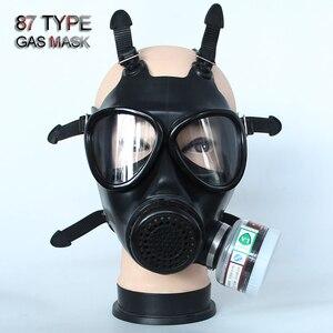 Image 1 - Полноразмерная маска 87 типов, невоенный респиратор, противогаз, Высококачественная Резиновая Защитная маска высокого разрешения, 4 токсичных газовых фильтра