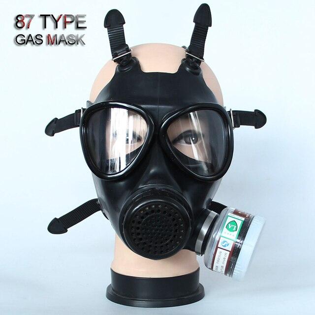 Полноразмерная маска 87 типов, невоенный респиратор, противогаз, Высококачественная Резиновая Защитная маска высокого разрешения, 4 токсичных газовых фильтра