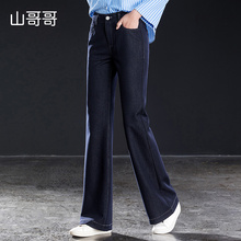 Women Jeans Full Length Elasticity High Loose Flare Pants Office Lady Sping Autumn Dark Blue 2019 With Pocket Zippersbest