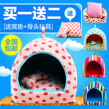 Cute Ger Design Small Dogs House Pet Dog or Cat Cushion Princess Bed Nest Washable Warm Kennel Mat 5Colors
