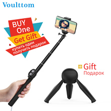 Купить с кэшбэком Voulttom Selfie Stick Bluetooth with a Free Tripod Remote Control Shutter Foldable Selfie Stick monopod for iphone Xiaomi Huawei