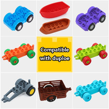 DIY Motorcycle Car Model Vehicle Set Transport Bricks Big Particles Building Blocks accessory Compatible Brand Duploingly Gift(China)