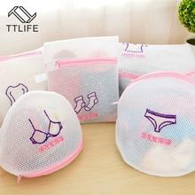 TTLIFE Double Layer Zippered Protecting Mesh laundry Bag Basket Sock Underwear Washing Lingerie Wash Thickened  Laundry
