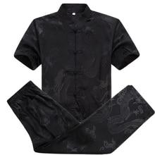 Dragons Printed Silk Tai Chi Suit