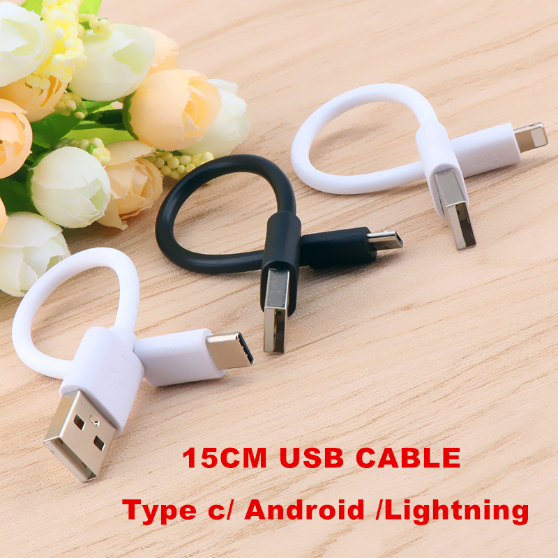 15cm Short Micro USB Cable Type c 8Pin Cable Fast Charging Sync Data Cord USB Adapter title=