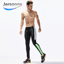 Jersqons Compression Pants Sports Running Tights Jogging Leggings Fitness Trousers Jogger Men Elastic Breathable Sweat Pants