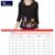 Mulheres Estilo Nacional Bordado Além de Veludo Grande Tamanho da Camisa de T moda 2017 Primavera Outono Manga Longa Quente Básico Magro Tees topos