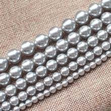 "Beautiful Silver Gray Shell Pearl Round 6-14mm Loose Beads 15"",For DIYJewelry making!We provide mixed wholesale for all items !(China)"