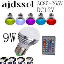 10PCS LED spot RGB Spotlight GU5.3 E27 GU10 MR16 RGB Bulb Candle lamp 9W LED RGBmagic Christmas lighting+Remote Control 16colors