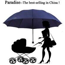4ebca5926 Brand Anti uv Big Umbrella Rain Women Folding Windproof Sun Large Men Hi-Q  Corporation