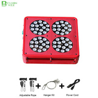 Beylsion 300W Apollo 4 LED Full Spectrum Plant Growing Lamp Light For Tent Medical Flower Plants indoor grow led for plants