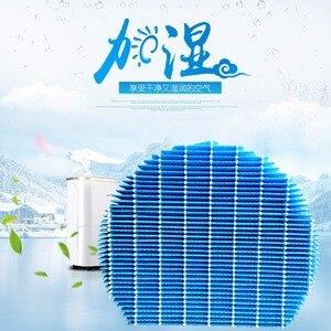 Image 2 - 2Pcs Air Purifier Water Filter FZ Z380MFS For Sharp KC Z/CD/WE/BB Series Air Purifier 22.5*18.8*3cm air Humidifier Parts