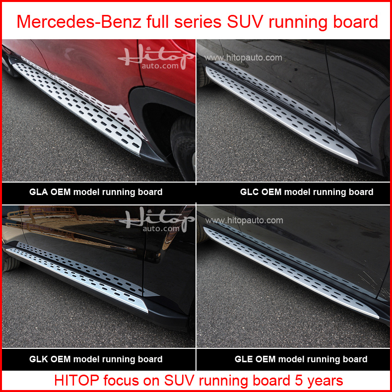 Oem Model Side Step Bar Running Board For Ben Z Gle Gla Glc Glk