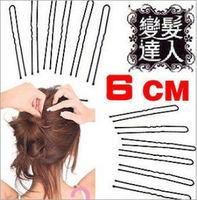 Free shipping 200 Bags 20pcs/bag 6cm Black Plated Thin U Shape Hair Bobby Pin Black Metal Clips Barrette 2016 New arrival