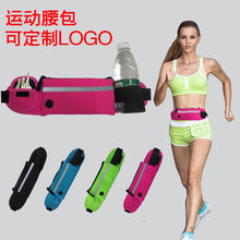 New Running Waist Bag Waterproof Phone Container Jogging Hiking Belt Belly Bag Women Gym Fitness Bag Lady Sport Accessories(China)