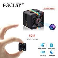 Мини камера FGCLSY SQ11, микро видеорегистратор, цифровая камера, датчик ночного видения, видеокамера HD 1080P, спорт, DV, рекордер движения