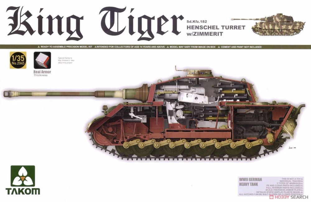 RealTS Takom 2045 1/35 Sd.Kfz.182 King Tiger Henschel Turret w/Zimmerit помада maybelline new york maybelline new york ma010lwiiw57