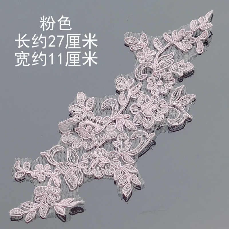 Çiçek dantel kumaş yüksek kaliteli dantel aplike yaka Trim inci yamalar yama tül dantel kumaş aksesuarları dentelle yamalar F2