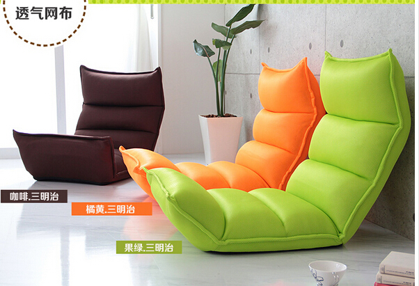 A beanbag chair. Single tatami. Folding sofa bed beanbag sofa tatami chair single sofa bed dormitory windows and folding chairs