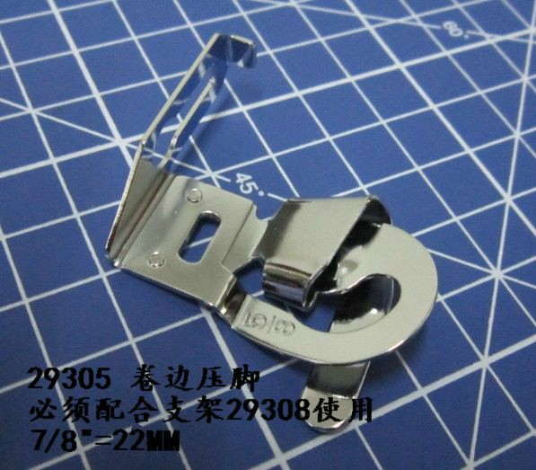 ᑐHousehold Sewing Machine Parts Presser Foot 40 4040 Hemmer Inspiration Crofton Sewing Machine Model 8708