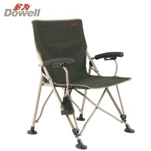 Armchair beach chair folding recliner chairs outdoor camping portable fishing stool child ND2919