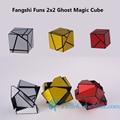 2016 Más Nuevas Diversiones Fangshi 2x2 Fantasma Mágica Cubo Cubos Magicos Iq Rompecabezas Rompecabezas Juguetes Educativos Juguetes Especiales