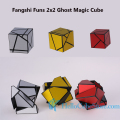 2016 Newest Fangshi Funs 2x2 Ghost  Magic Cube Puzzle IQ Brain Cubos Magicos Puzzles Juguetes Educativos Special Toys