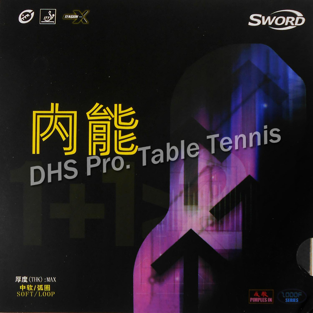 Table Tennis Racquet Sports Sword Internal Energy Table Tennis Rubber With Sponge Good Reputation Over The World