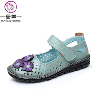 MUYANG MIE MIE Summer Shoes Woman Genuine Leather Women Shoes Female Soft Flat Sandals Comfortable Fashion