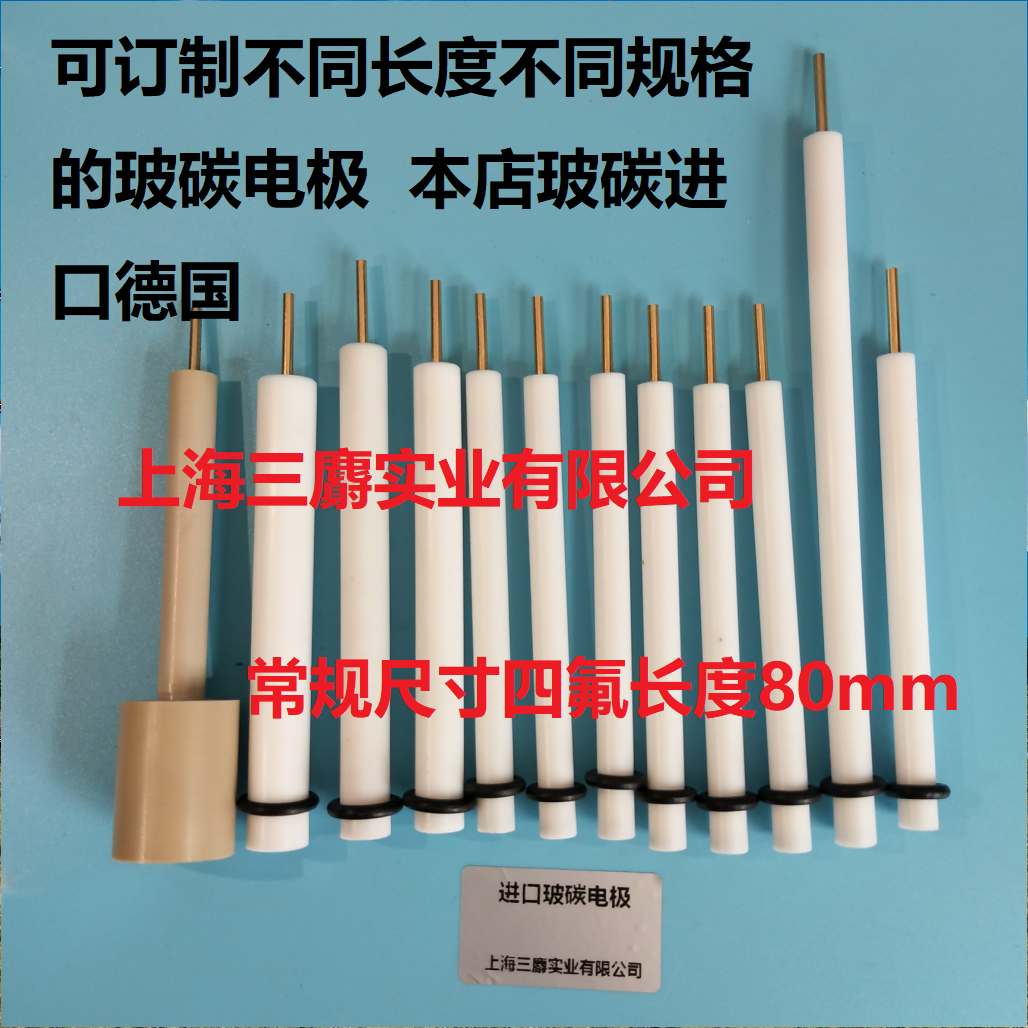 Customized Glassy Carbon Electrode 3/4/5mmCustomized Glassy Carbon Electrode 3/4/5mm